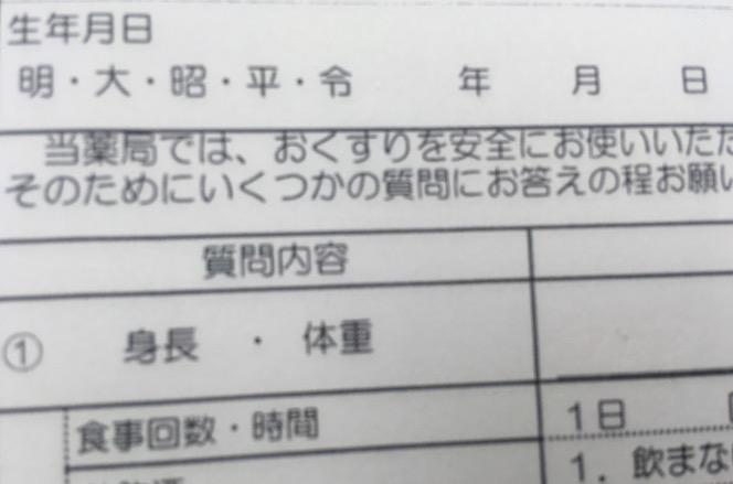 田中カ子さん
