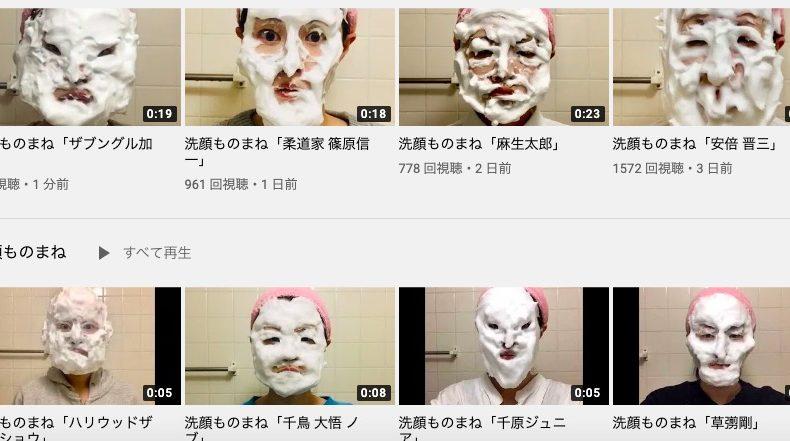 杉浦由梨 経歴 顔画像