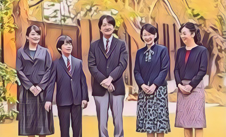 秋篠宮 家 批判