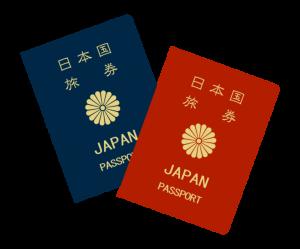 天皇 苗字 パスポート