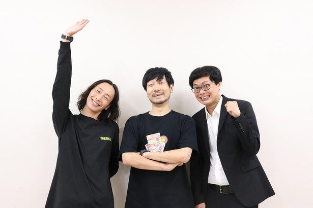 gag 芸人 芸歴プロフィール