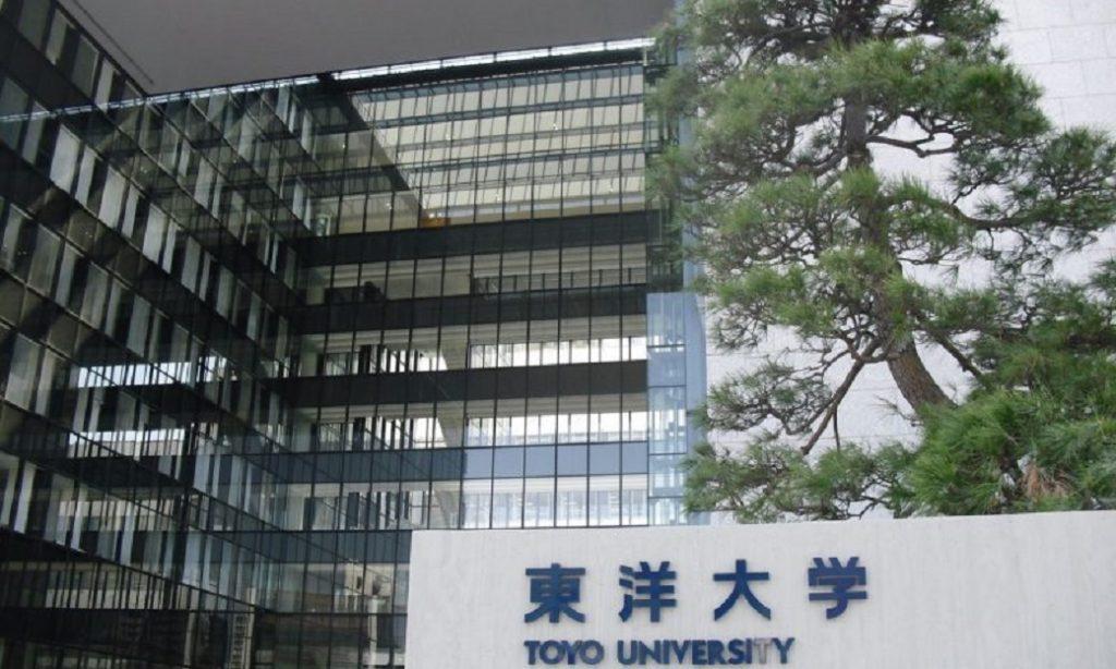 フワちゃん 東洋大学