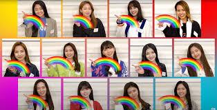 出来レース 虹プロジェクト
