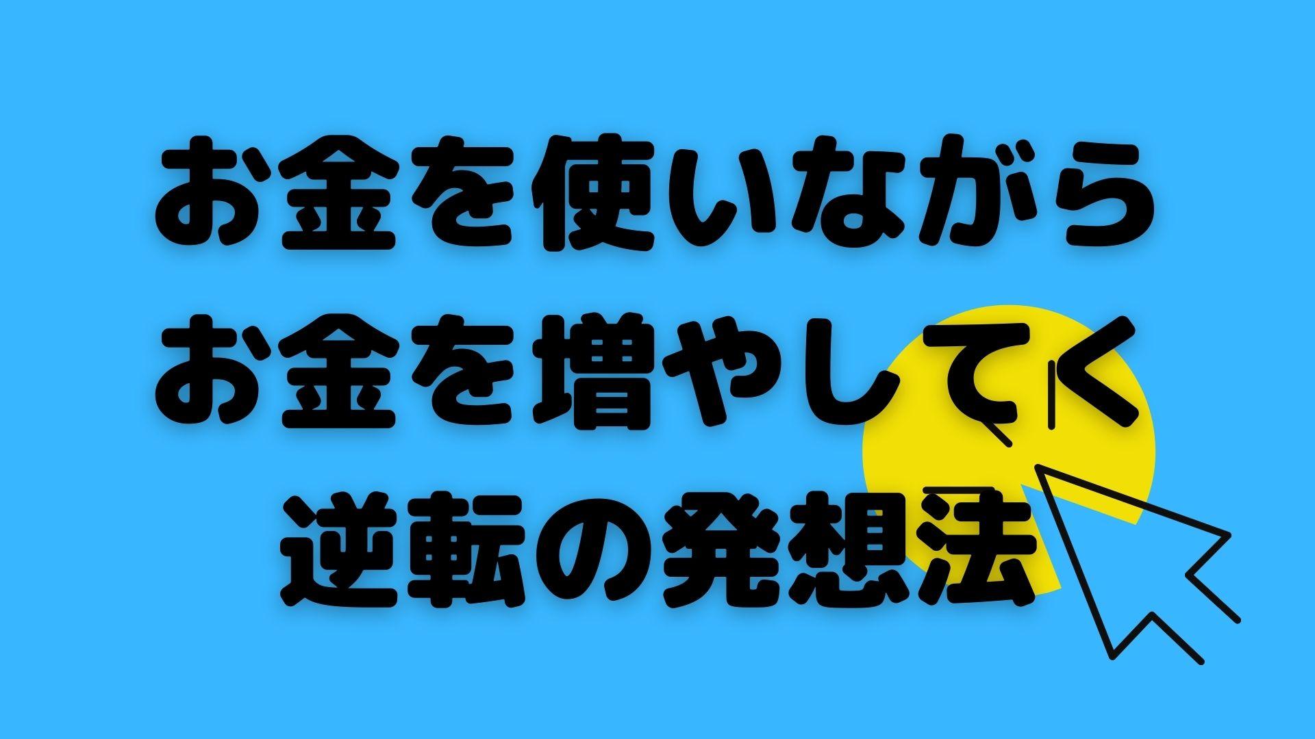 渡辺 まゆ 山梨