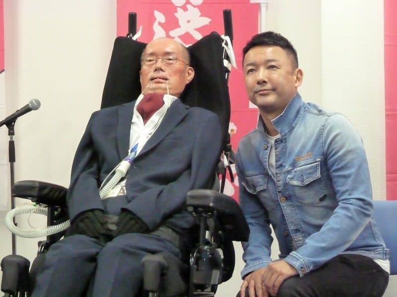 山本太郎 総理大臣