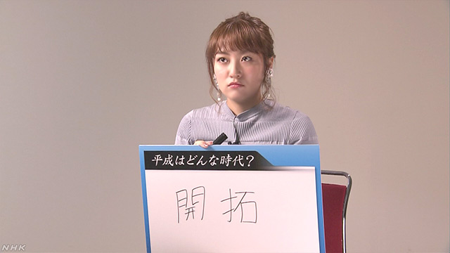 妊娠 中 みなみ 高橋 高橋みなみ(28)に妊娠の噂が!?物議を醸す1枚の写真が衝撃的と話題に