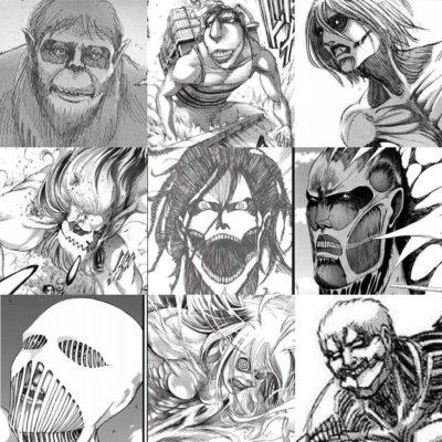 九つの巨人