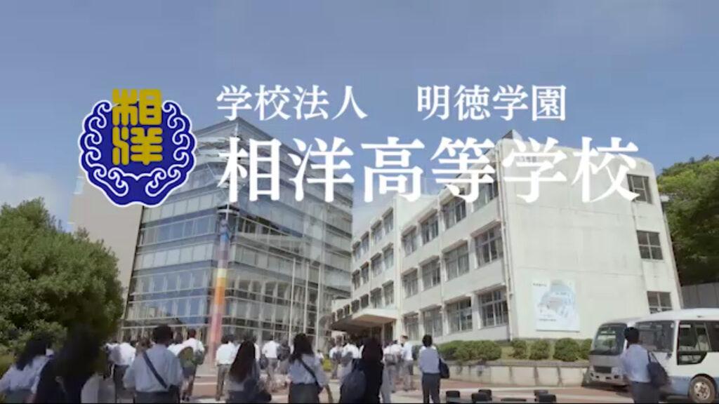 松坂桃李 大学中退