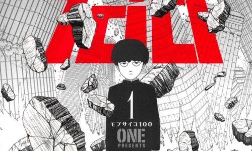 【ネタバレ】 漫画モブサイコ100